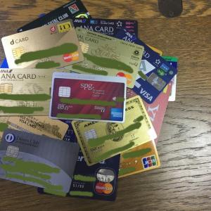 クレジットカード多重申込はどこまで可能? 10ヶ月で17枚発行の実績を紹介
