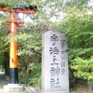 近くへ行こう①宇治上神社