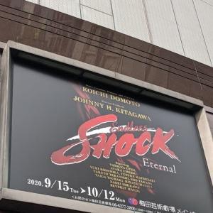 今年のSHOCK観劇記①withコロナ
