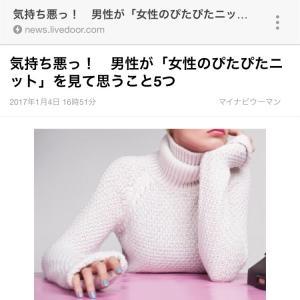 ママ友☆〜忘年会