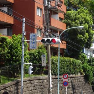 『牡丹燈籠』〜団子坂