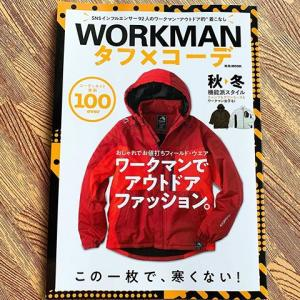workman本