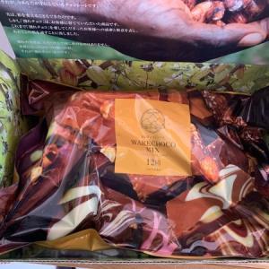 【25日迄10%オフ!】自由が丘の人気チョコ店の割れチョコミックス