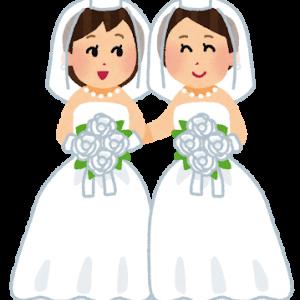 国「同性婚は認めません!結婚は子を作って育てるためだから!」→ 原告「同性カップルは結婚できないことで差別されてます!」