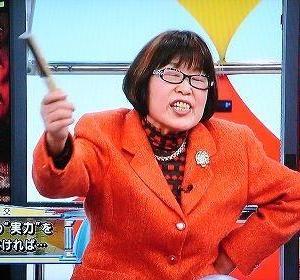 田嶋陽子「日本が韓国を植民地化したのはレ○プと同じ!相手がいいって言うまで謝り続けなければならない!」