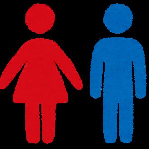 【LGBT】心は女性の職員「女性トイレ使用認めないのは差別!」→ 東京地裁「国は賠償金を払え!」