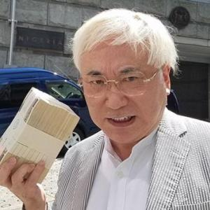 高須院長、大村知事のリコール運動を開始「さあ、開戦だ!愛知県選挙管理委員会に届け出完了!」