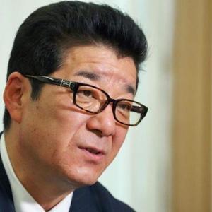 松井一郎「朝鮮人に民族の誇りを持ったまま国籍を取得してもらいたい!今は国籍取得の要件も大分緩和されているから…」