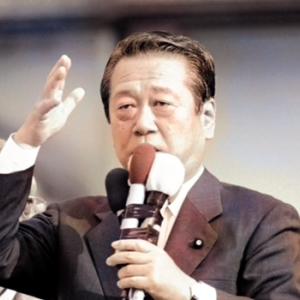 小沢一郎、東京五輪の開会式 観客2万人上限を検討に「本当に戦前の政治の暴走に似てきている!」