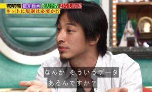 ひろゆき「死んだ人に9600万円使うより、生きてる人に使う方がいいと考える村本さんとおいらは少数派なんですよね」