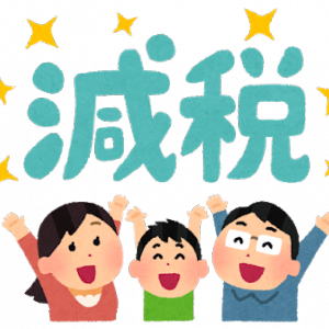 日本第一党・桜井誠、東京都知事選に出馬「公約は都税ゼロ!」