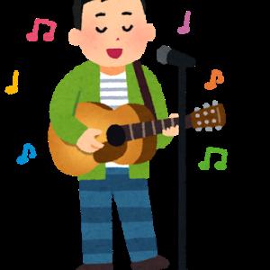 歌手、コロナ感染拡大報道に「空港検疫の陽性者の国籍内訳…日本国籍75名、外国籍142名!」
