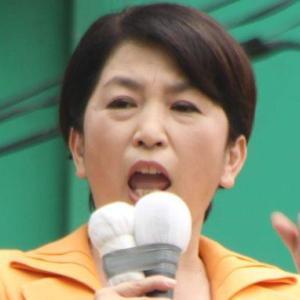 社民・福島みずほ「横田滋さんが亡くなられた…拉致問題が解決せずに申し訳ありません!心からお悔やみを申し上げます!」