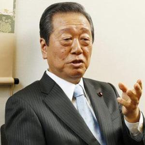 立憲(支持率4%)小沢一郎「1年以内に必ず政権を取る!菅体制は非常にもろい!!!」