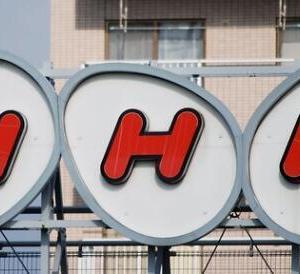 NHK記者「公務員の驚くような会食の実態が次々と明らかに…霞が関の全省庁を調査すべきという声も野党から出てきた!」wwwwwwwwwwwwwwww