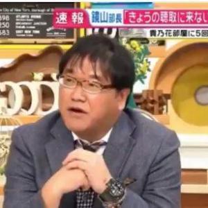 カンニング竹山、東出の不倫報道に「ダメと分かってても好きになっちゃう!人間ってそんなもの…東出くん頑張れ!」