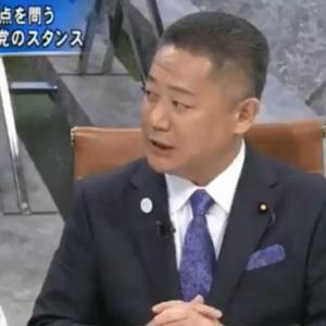 維新・馬場幹事長、吉村府知事への医療団体怒りの声に「批判してる団体は共産党系、普段から政府や役所を批判してる!実現性のある提案を!」