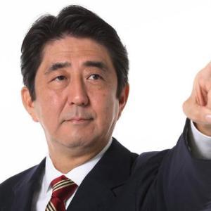 安倍晋三、台湾のTPP参加申請に「歓迎します!蔡総統が決意を示した事は、日本が支持する上で極めて重要!」