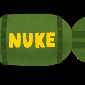 名誉教授「どうして日本政府は核兵器禁止条約に署名しないか?核武装したい人たちが政権の座にいるからでしょう…」