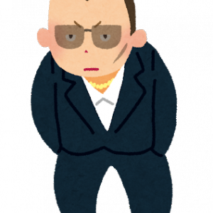 恫喝DM騒動の木下優樹菜さん、某事務所幹部が東スポに圧力 → 東スポ側がバッサリ「でも恫喝DMしたのは事実じゃん」wwww