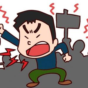 NHK「福島原発、トリチウム水の海洋放出反対で若者がデモ!」→ ツイ民「登場人物を検索したら30代の日本共産党の専従職員…NHKいい加減にしろ!」