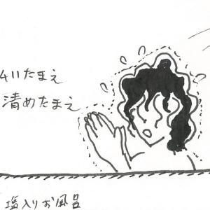 鬱の癒し(入浴)