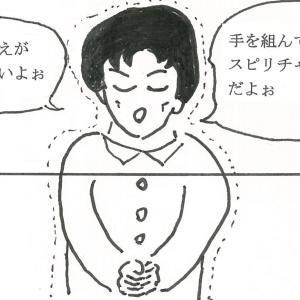 鬱の癒し(睡眠)