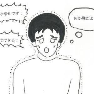 鬱の癒し(アファメーション・自己宣言)