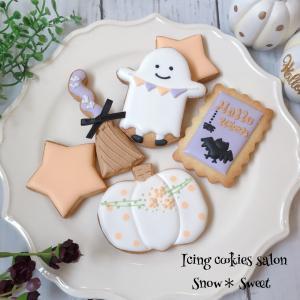 プレゼントにも最適♡可愛いアイシングクッキー作り。