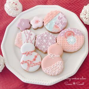 [募集開始]1-3月和柄アイシングクッキーレッスンのご案内♡