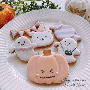 [リクエストレッスン]お子様と一緒にハロウィンクッキー作りが楽しめる♡