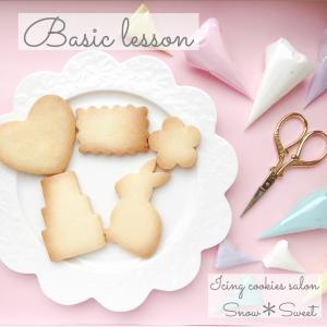 ハロウィンやクリスマスイベントに向けてアイシングクッキーが作れるように♡