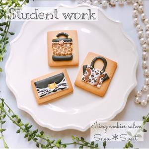 [レポ]オリジナルバッグのクッキーが作れる楽しいレッスン♡