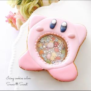 子供も喜ぶ♪シャカシャカ楽しいクッキー♡