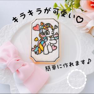 キラキラかわいいステンドグラス風クッキー♡