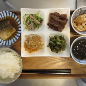 サバのみぞれ煮(チルド)主菜の昼ごはん