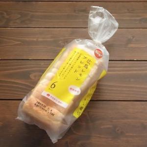 夏の広島レモンブレッド