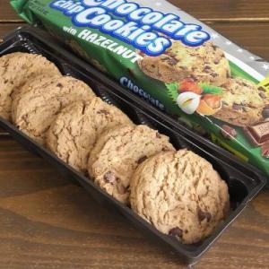 ポーランドのヘーゼルナッツ入りチョコチップクッキー