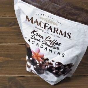 MAC FARMSのコナコーヒーダークチョコレートマカダミア