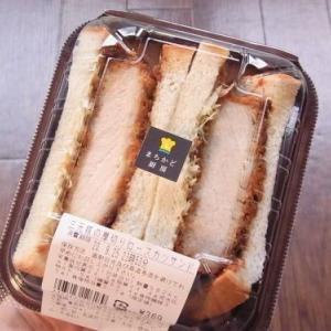 ローソン 三元豚の厚切りロースカツサンド!!!