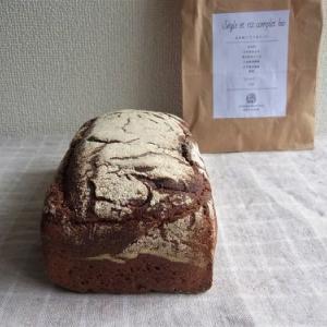 弥栄窯のセーグル・エ・リ(玄米粉とライ麦のパン)