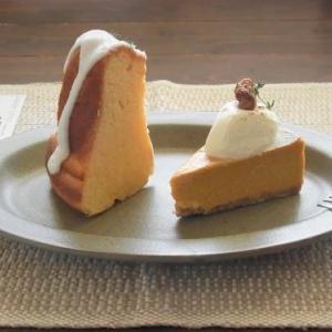 大人の檸檬ケーキ & かぼちゃのチーズケーキ