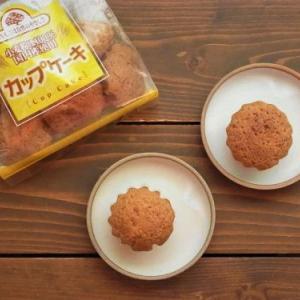 じんわりおいしいカップケーキ(*´˘`*)お菓子のサンコー