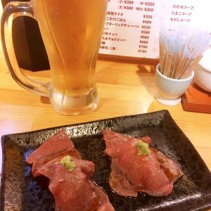 肉寿司最高☆「炭火家 がちまやぁ」