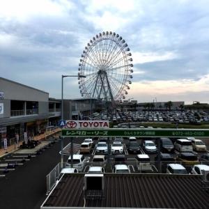 遠いな「関西国際空港」