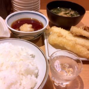 まきの定食「天ぷらまきの梅田店」