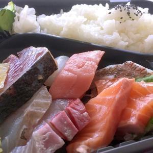お得で美味しい海鮮屋「海鮮処 鱻〜ぎょぎょぎょ〜」