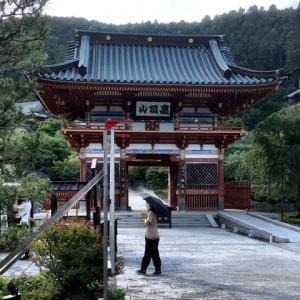 箕面観光・その3「箕面の滝」