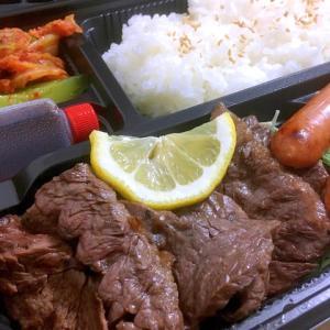 韓国焼肉「五色亭 石橋店」