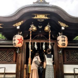 陰陽師。京都観光・その10「晴明神社」